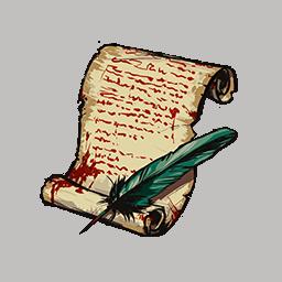 File:Blood Seal.png