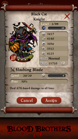 File:Black Cat Knight.png