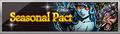 Thumbnail for version as of 14:45, November 27, 2013