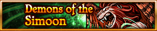 File:Demons of the Simoon Banner.png