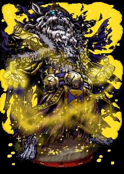 Midas, the Wailing King II Figure