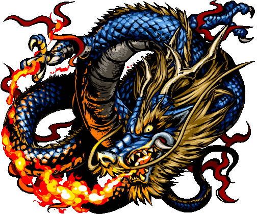 File:Blue Dragon Boss.png