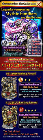 File:First Mythic Promo Banner.jpg