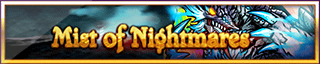 File:Mist of Nightmares Banner.png