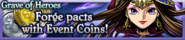 Grave of Heroes July 2015 Banner