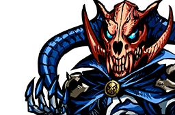 File:Bifrons, Earl of Hell Face.png