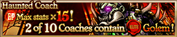 File:Haunted Coach Banner.png