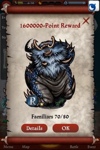 File:Skrimsl Point Reward.png