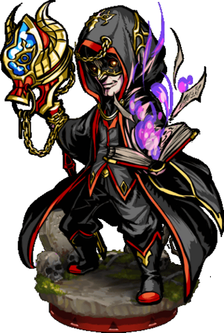 File:Imperial Magus Figure.png