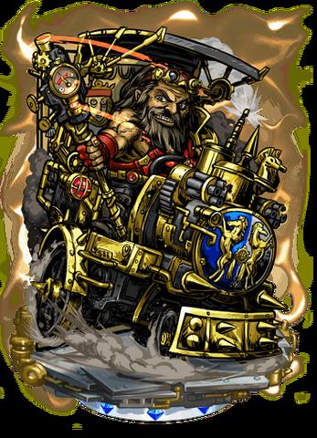 File:Arcanan Chariot II Figure.png