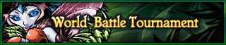<b>World Battle Tournament 7</b>