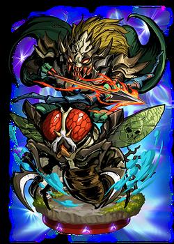 Beelzebub, Glutton King Figure