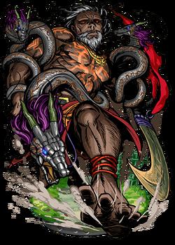 Kua Fu, Sun Chaser II Figure