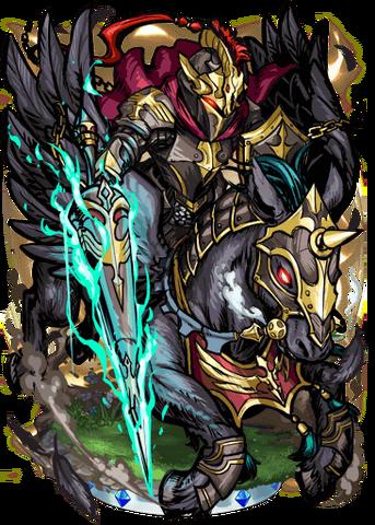 File:Pegasus Knight II Figure.png