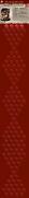 Blood-linked-Crom-Tree