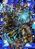 Aegir, the Roaring Sea II Figure