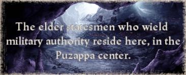 File:Puzappa Underfast0.jpg