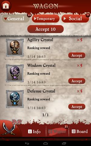 File:Rewards 1.png