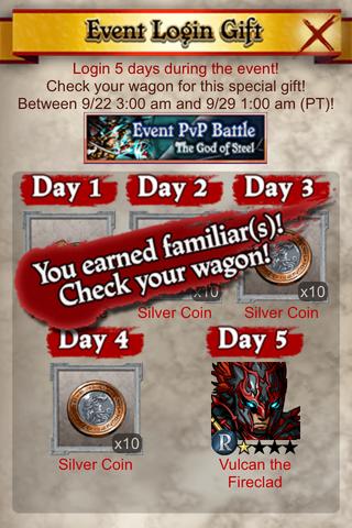 File:God Of Steel 13 Login bonus.PNG