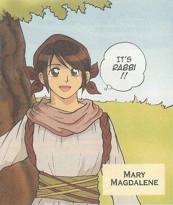 File:Mary Magdalene.jpg