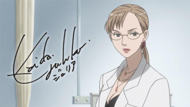 File:Julia's Seiyuu Autograph.jpg