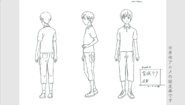 File:Riku Concept Art.jpg