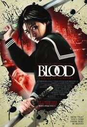 Blood- The Last Vampire (2009 movie)