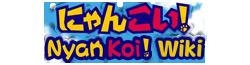 File:Nyankoi Wiki-wordmark.png