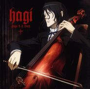 Official Art - Hagi 010