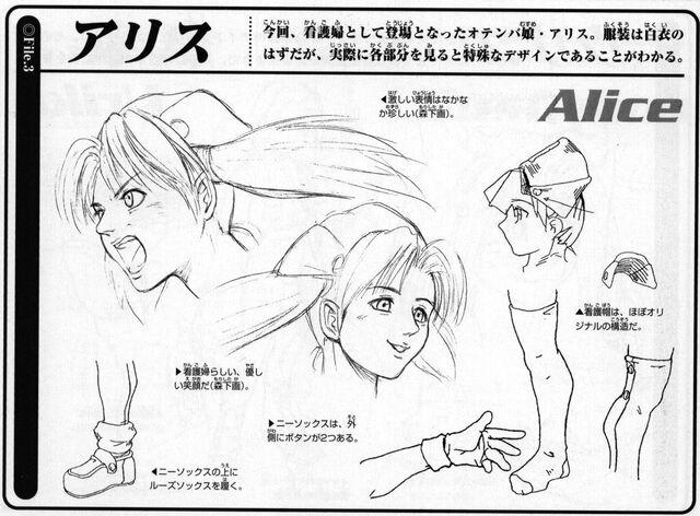 File:Alice02.jpg