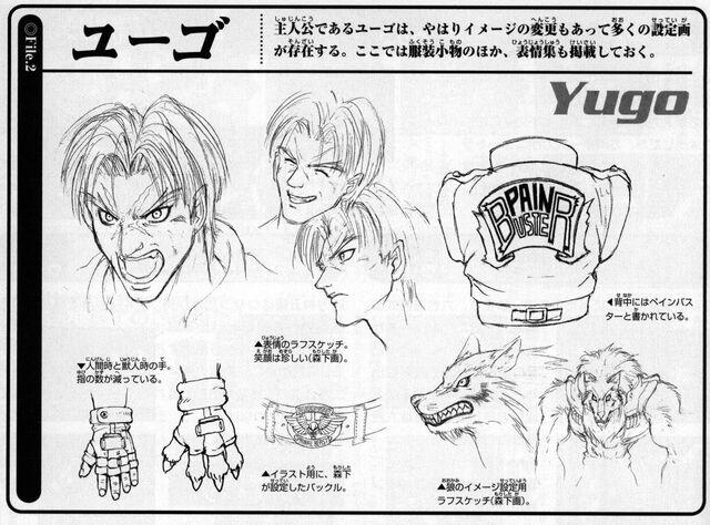 File:Yugo05.jpg