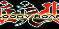 Bloody Roar 4 (official artwork)