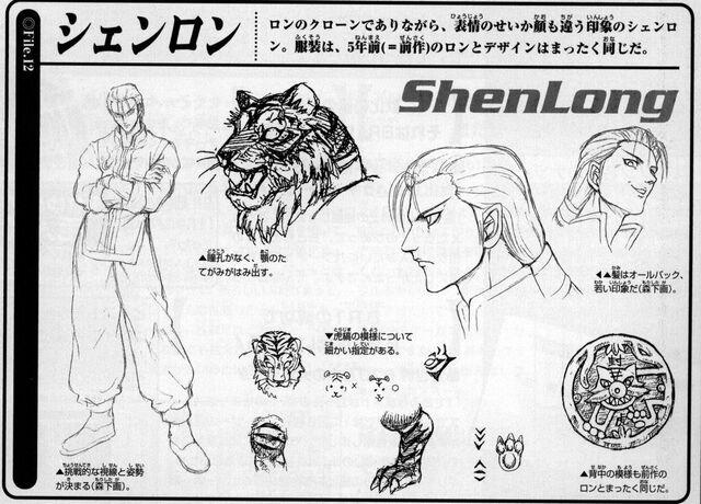 File:Shen05.jpg