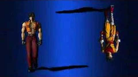Bloody Roar 2 Intro