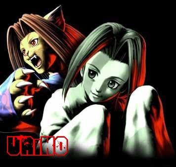 File:2-Uriko-6281.jpg