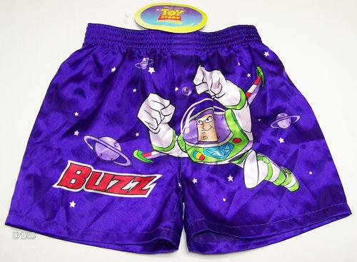 File:Boxers2.JPG