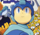 Blue Bomber Encyclopedia Wiki