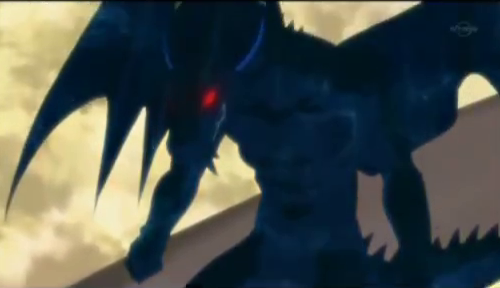 File:Blue Dragon Powered Down.png