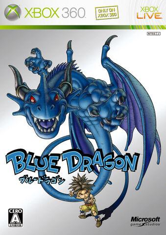 File:Blue Dragon Xbox 360.jpg