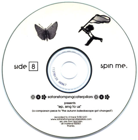 File:Ssc epstu disc.jpg