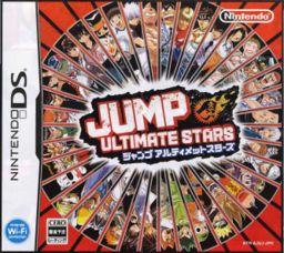 256px-Jump Ultimate Stars boxart