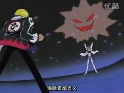 File:Episode 62 Screenshot.PNG