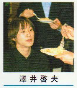 File:Yoshio Sawai (1).jpg