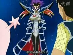 Episode 32 Screenshot