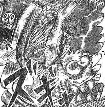 File:Fist of Shachihoko.jpg