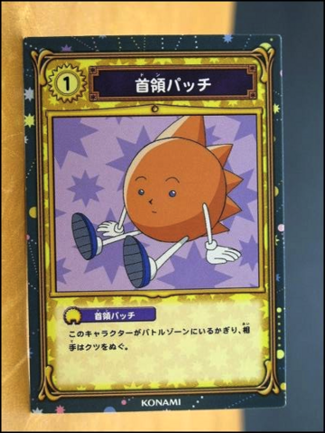 File:Card 3-007 (B).png