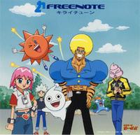 Kirai Tune CD
