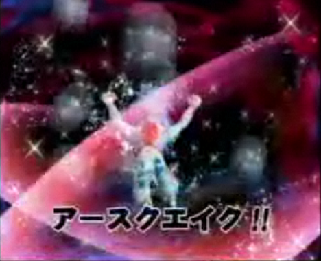 File:Fist of Creation.PNG