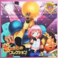 Hajike Matsuri CD