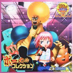 File:Hajike Matsuri CD.PNG